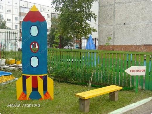 ищу знакомого из детского сада