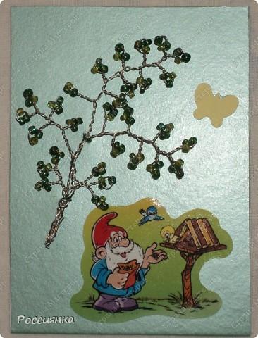 Была у меня идея для серии карточек, но чего-то в ней не хватало. И вот вместе с карточкой от одной из ва приехали гномики-наклейки. И все встало на свои места. Кредиторы: ЛеНкина,   bagira1965,  Тинсанна, Лена-Лена,  Vitulichka, bibka,  tvvlasova1 . Спасибо вам за ожидание и доверие, но увы, бисерные поделки быстро не получаются в принципе, да еще и плести я могу только когда дочка спит, ибо мала она еще для общения с бисером.  Девочки, жду вас до 21.00 по Москве понедельника 27 июня 2011г. с учетом лета и выходных.  фото 6