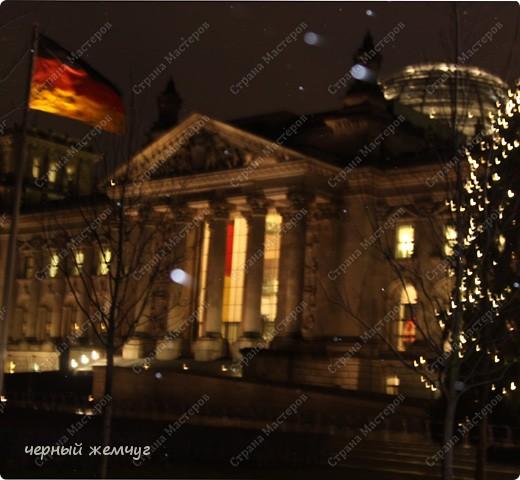 Берлин фото 2