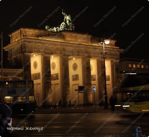 Берлин фото 1