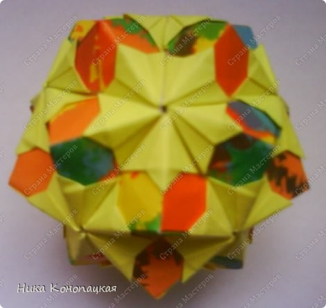 Name: Floral Globe