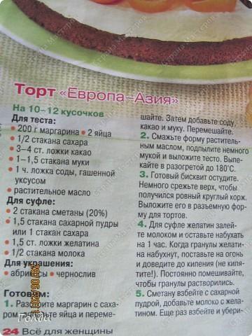 """Рецепт взяла в журнале """"Всё для женщины"""" от 21 июня этого года)) Сделано всё по рецепту, только помазала своим любимым сметанным кремом, не захотела глазурь делать фото 7"""