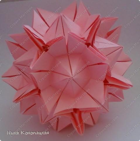 Name: Amaryllis  Designer: Miyuki Kawamura  Parts: 30  Paper: 8*8 cm  Joint: glue фото 2