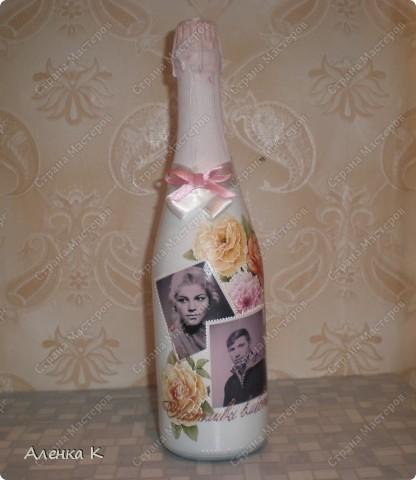 Бутылочка с фото, на 40-летие совместной жизни. Лицевая сторона. фото 1