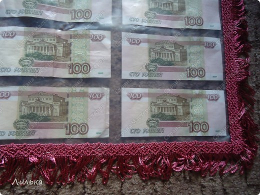 Как сделать ковёр из денег своими руками 90