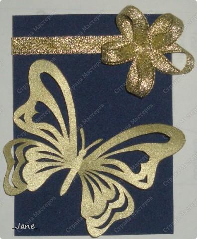Все вместе. Бабочки вырезаны и покрыты золотой краской. Фон - темно-синяя бархатная бумага. фото 7