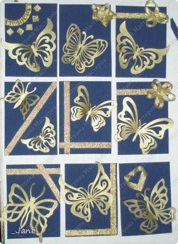 Все вместе. Бабочки вырезаны и покрыты золотой краской. Фон - темно-синяя бархатная бумага. фото 1
