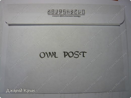 """Личико"" конверта фото 2"