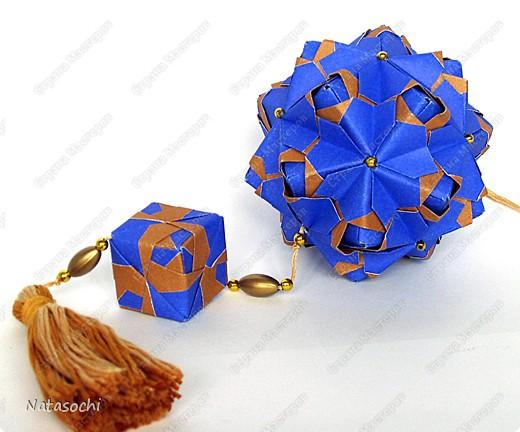 """Добрый день! На просторах интернета нашла замечательную книгу Kunihiko Kasahara  """"Origami 2 Geometrikus"""".  И имею честь представить вам три работы из вышеуказанной книги. http://narod.ru/disk/23107735000/Kunihiko%20Kasahara%20-%20Origami%202%20Geometrikus.pdf.html фото 4"""