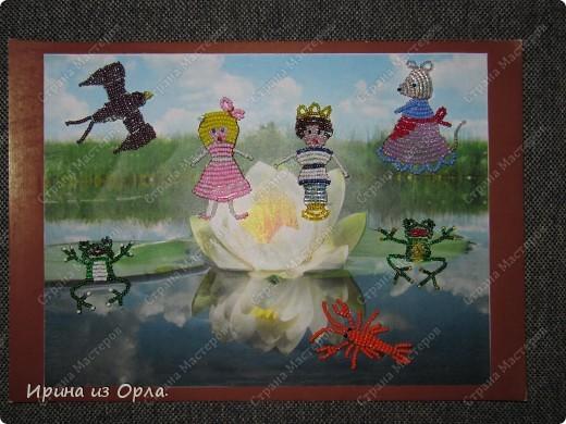 Продолжение (спустя 9 лет) сказочной темы http://stranamasterov.ru/node/45945 и http://stranamasterov.ru/node/45947, но теперь в исполнении ДОЧКИ. фото 2