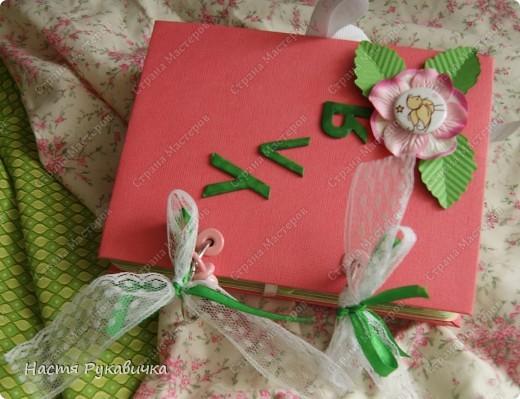 Розовый альбом!!! фото 2