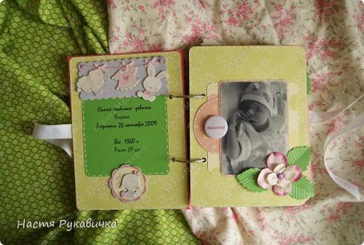 Розовый альбом!!! фото 3