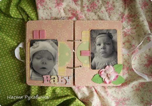 Розовый альбом!!! фото 6