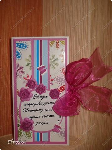 Сегодня хочу поделиться открыточкой и шоколадницей. Сразу два события в один день: крещение племянницы и день рождения у подруги. фото 6