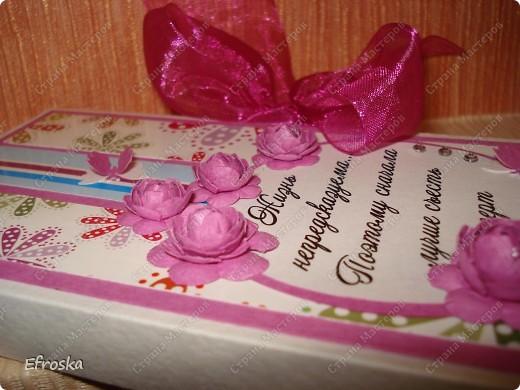 Сегодня хочу поделиться открыточкой и шоколадницей. Сразу два события в один день: крещение племянницы и день рождения у подруги. фото 7