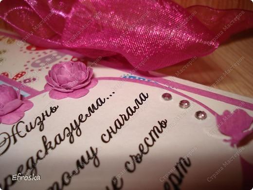Сегодня хочу поделиться открыточкой и шоколадницей. Сразу два события в один день: крещение племянницы и день рождения у подруги. фото 10