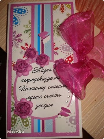 Сегодня хочу поделиться открыточкой и шоколадницей. Сразу два события в один день: крещение племянницы и день рождения у подруги. фото 13