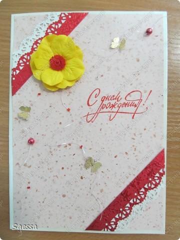 Вот такая вот открыточка получилась...правда в реальности она выглядит очень нежно... фото 1