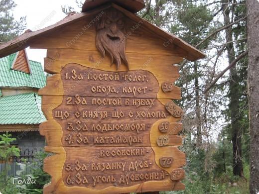 В прошлом году мы ездили в Зюраткуль, потрясающее место. Предлагаю вам прогуляться по парку Зюраткуль вместе.   Национальный парк «Зюра́ткуль» — национальный парк, расположен в южной части Саткинского района Челябинской области в 30 км южнее Сатки, в 200 км западнее Челябинска. Организован 22 ноября 1993. Общая площадь — 88 249 гектаров, протяжённость с севера на юг — 49 км,протяжённость с запада на восток — 28 км. Парк выполняет следующие основные задачи: сохранение эталонных и уникальных природных комплексов, памятников природы, истории, культуры, археологии и других объектов культурного наследия; экологическое просвещение населения; разработка и внедрение научных методов охраны природы в условиях рекреационного использования; экологический мониторинг; восстановление нарушенных природных и историко-культурных комплексов; создание условий для регулируемого туризма и отдыха. фото 15