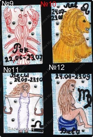 Всего 12 карточек) как и должно быть!) Возможен повтор вех карточек) №5 Даша Тятова  и Chatte фото 2