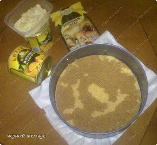 """Йогуртовый торт """"Нежный мандарин"""" фото 2"""