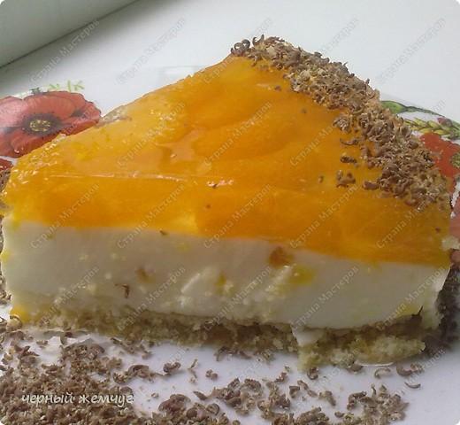 """Йогуртовый торт """"Нежный мандарин"""" фото 1"""