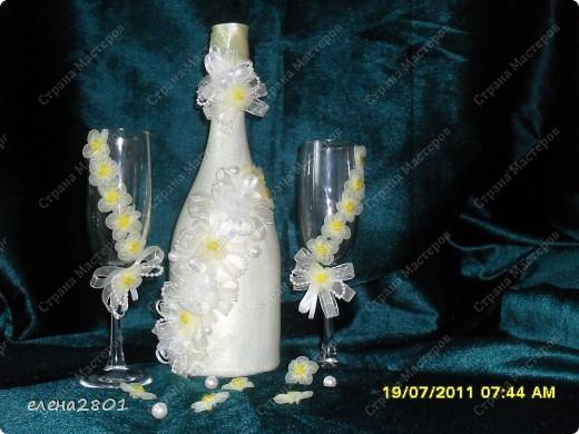 вот такой свадебный набор у меня получился.... фото 1