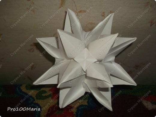 Звезда(название не поню,но я называю на эту кусудаму Звезда) фото 1
