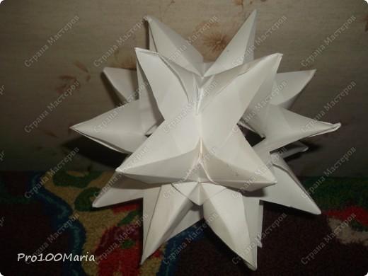 Звезда(название не поню,но я называю на эту кусудаму Звезда) фото 2