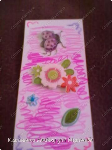 Здрастуйте!Сегодня я делала карточки АТС!Если кто какую хочет-не стесняйтесь,говорите!Я поменяюсь!Только...я вам смогу обменять 3 карточки из 4!Потому-что одна будет мне! фото 4