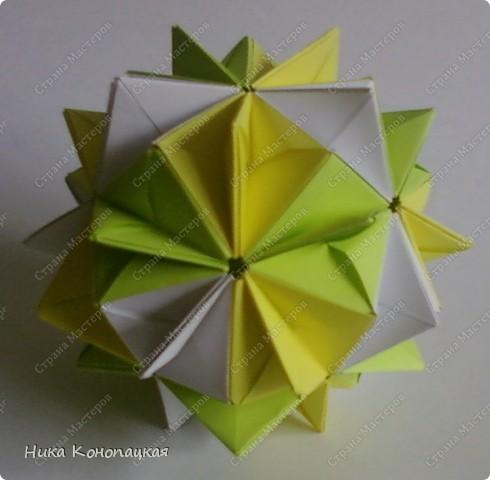 Name: Tsunami Designer: Mariya Vahrusheva Parts: 30 Paper: 7*7 cm Joint: no glue  фото 2