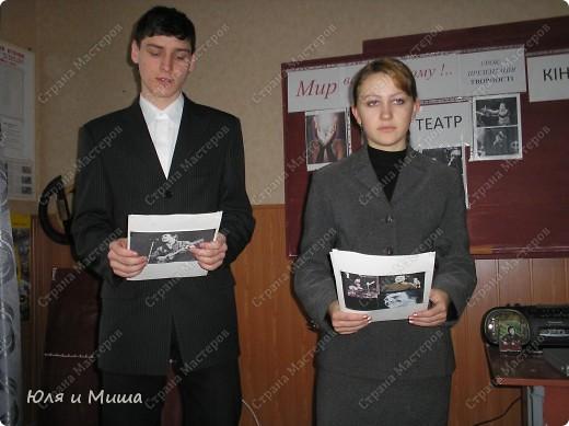 Знакомтесь - 11-А. Сейчас уже студенты, разлетевшиеся по свету. Фотографии из моего школьного архива за 2008 год. Тогда мы отмечали 70-летие Поэта. фото 6