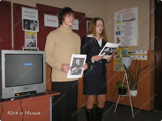Знакомтесь - 11-А. Сейчас уже студенты, разлетевшиеся по свету. Фотографии из моего школьного архива за 2008 год. Тогда мы отмечали 70-летие Поэта. фото 5