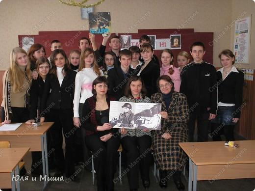 Знакомтесь - 11-А. Сейчас уже студенты, разлетевшиеся по свету. Фотографии из моего школьного архива за 2008 год. Тогда мы отмечали 70-летие Поэта. фото 13