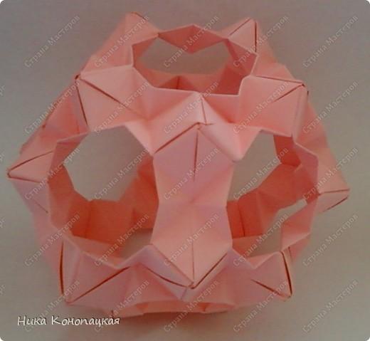 Name: Cutter Designer:  Parts: 30 Paper: 8*8 cm Joint: no glue  фото 2