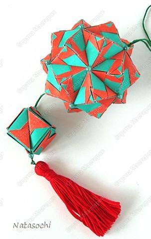 Доброго дня всем!  Первый соноб из книги Mette Pederson «Origami Club1» стр. 32-33. Бумага 6,5 х 6,5 см. 30 модулей. Сборка без клея.  фото 2