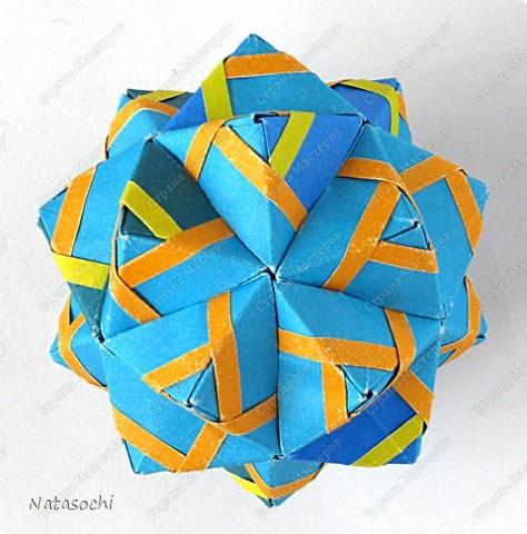 Доброго дня всем!  Первый соноб из книги Mette Pederson «Origami Club1» стр. 32-33. Бумага 6,5 х 6,5 см. 30 модулей. Сборка без клея.  фото 5