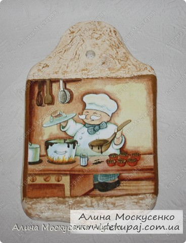 Декупаж. Предметы на кухню. фото 1