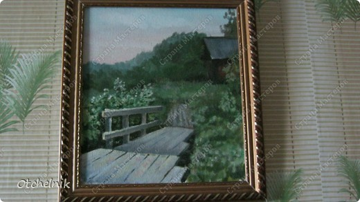 Этот пейзаж писал для жены. Место очень памятно для нас.
