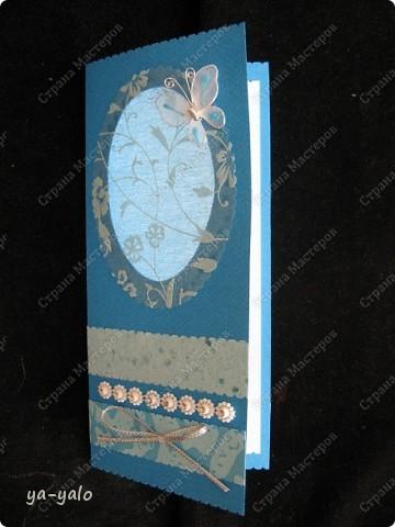 Целых две!!!! открытки нелюбимого мною синего цвета)))) Только сейчас заметила, что в наборе индийской бумаги преобладают сине-голубые цвета)))), которые я не очень жалую))) Но здесь они в сочетании с синей бумагой для пастели смотрятся замечательно  фото 1