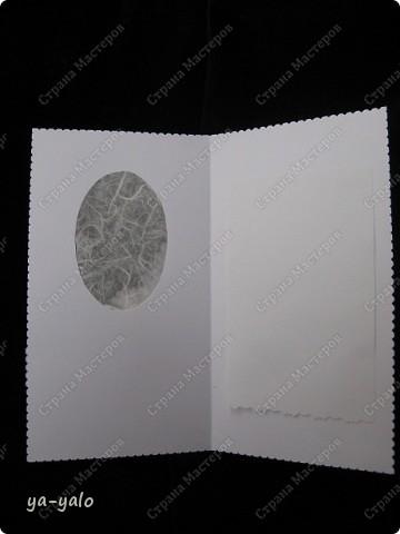 Эту белую открытку делала собственно из-за окошечка с этой бумажкой. Она уже из другого набора, тоже подаренного сестрой)))) - французского (так на обложке написано))) фото 3