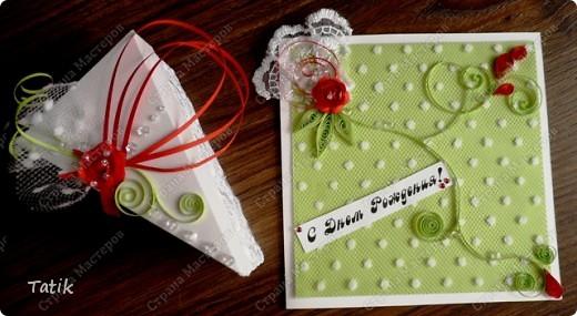 Открытка и тортик собственной персоной ;)) фото 9
