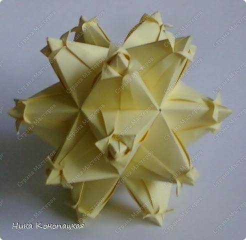 Name: Tulip  Designer: Ekaterina Lukasheva  Parts: 30  Paper: 8*8 cm  Joint: no glue  фото 1