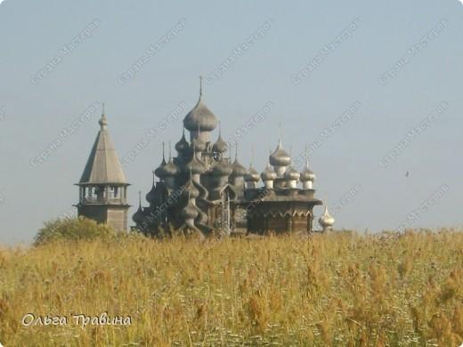 Продолжаю свой фоторепортаж о круизе, первую часть можно посмотреть здесь http://stranamasterov.ru/node/221503. Это Онежское озеро, добрались мы до о. Кижи, на котором располагается музей деревянного зодчества. фото 2