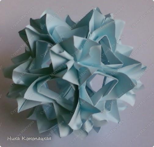 Name: Primula curled  Designer: Irina Reytskaya  Parts: 30  Paper: 8*8 cm  Joint: glue фото 2