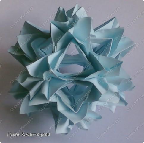 Name: Primula curled  Designer: Irina Reytskaya  Parts: 30  Paper: 8*8 cm  Joint: glue фото 1