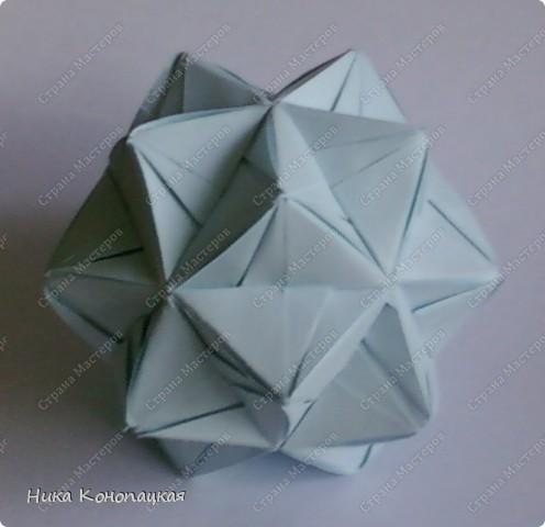 Name: Helica  Designer: Ekaterina Lukasheva  Parts: 30  Paper: 8*8 cm  Joint: glue фото 2