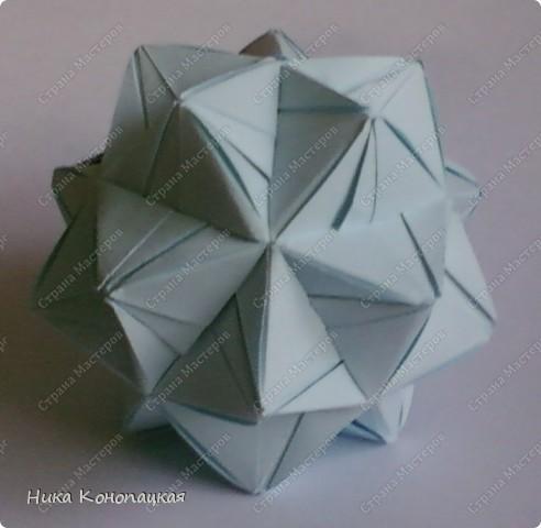 Name: Helica  Designer: Ekaterina Lukasheva  Parts: 30  Paper: 8*8 cm  Joint: glue фото 1