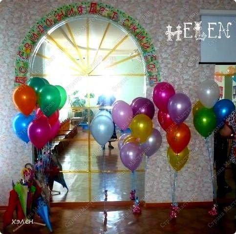 С этими шарами дети танцевали финальный танец фото 1