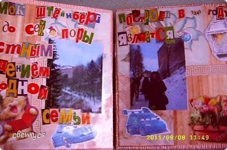 Два года назад мы с мужем ездили в Прагу на рождественские каникулы. Красота необыкновенная!!! фото 5